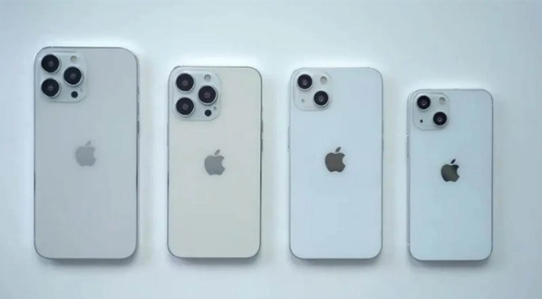 Leaked price of iPhone 13 may be the most expensive